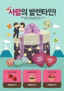 [ET053] 신년 이벤트