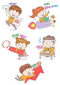[SILL117] 여름특강스티커 006