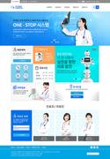 병원 웹템플릿 009