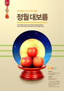 추석 포스터 008