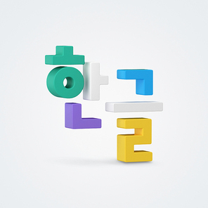 Create 004