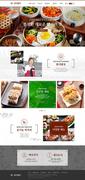 음식 웹템플릿 004
