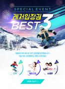 겨울 이벤트  001