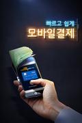 이벤트 네온사인 012