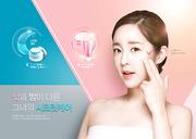 Total Beauty 004