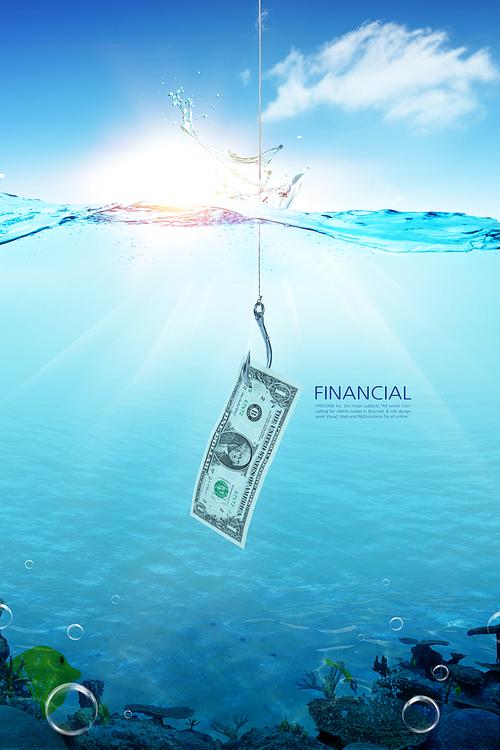 금융 비즈니스 004