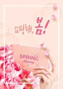 새봄맞이 013