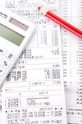 소득과 세금 041