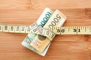 소득과 세금 056