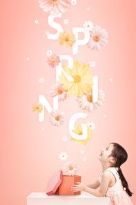 봄이왔나봄 013