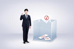 선거 001