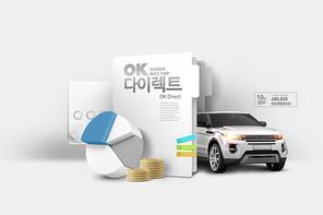 Car Service 014