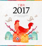 디자인 배경 신년1 (narae)