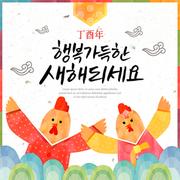 디자인 배경 신년3 (narae)
