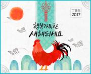 디자인 배경 신년4 (narae)