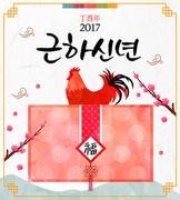 디자인 배경 신년5 (narae)