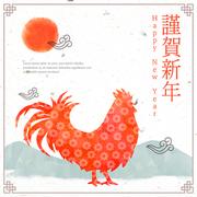 디자인 배경 신년7 (narae)