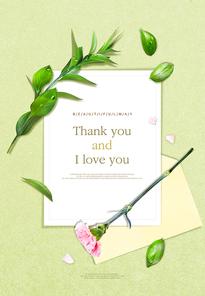사랑과 감사5 (러블리하)