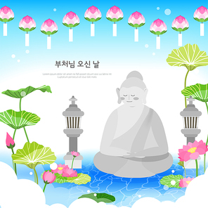 부처님 오신 날6 (러블리하)