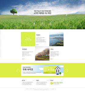 [Webdesign]uc6f9uc0acuc774ud2b8 uc2dcuc548_ud39cuc15801