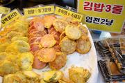 한국의정취 020