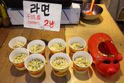 한국의정취 032