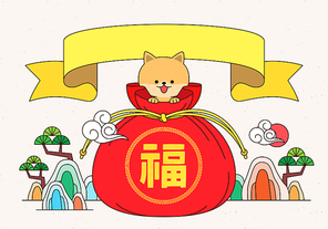 새해복많이받으시개003