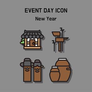 이벤트아이콘 040