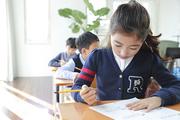 어린이교육 262