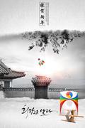 신년 연하장 002
