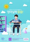 교육 템플릿 018