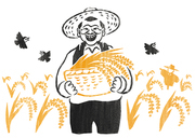 농수산직업 001
