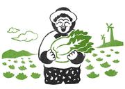 농수산직업 004