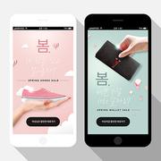 쇼핑 앱 이벤트 001