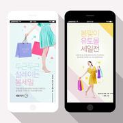 쇼핑 앱 이벤트 004