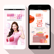 쇼핑 앱 이벤트 006