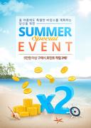 여름 쇼핑 배너 013