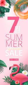 여름 쇼핑 배너 052