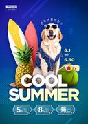 여름 쇼핑 배너 053