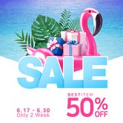 여름 쇼핑 배너 060