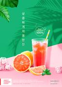 여름음식포스터 002