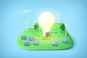 에너지산업 011