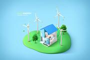 에너지산업 005