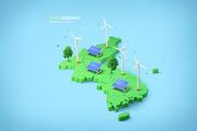 에너지산업 007