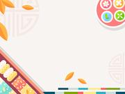 가을이벤트012