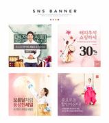 가을 쇼핑 SNS 011