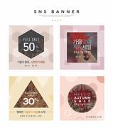 가을 쇼핑 SNS 002
