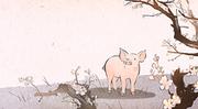 돼지해 004