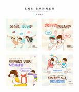 여름쇼핑 SNS 배너세트 014