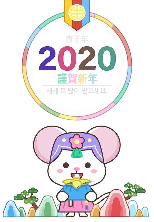 2020uacbduc790ub144001